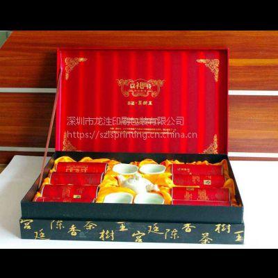 礼品包装盒、红色礼品盒、精品盒礼盒定制