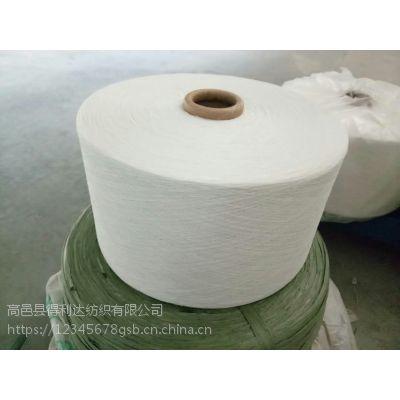 仿大化涤纶针织纱16支气纺