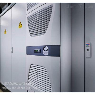 vision-control Power supply 1.8m 24V/1.0A 3-12-159