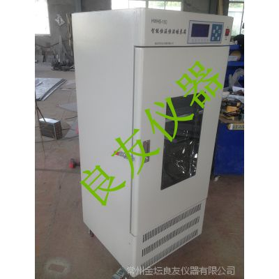 供应HWHS-150生化恒温恒湿培养箱 恒温箱恒温恒湿箱***培养箱