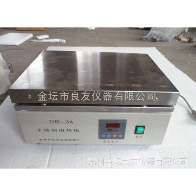 供应DB-3不锈钢电热板 数显电热板 DB-3A高温电热板生产厂家