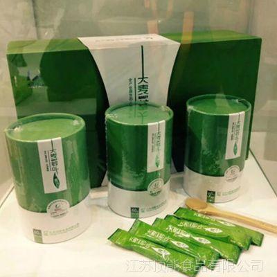 绿色有机大麦苗粉碱性之王大麦若叶青汁粉礼盒厂家直销