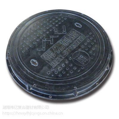 伟亿高分子树脂复合材料600*40mm B型圆井盖 厂家直销