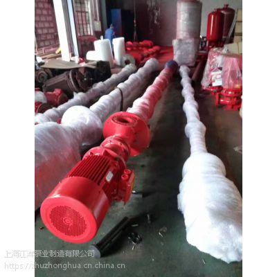 长轴消防泵XBD4.5/30GJ-RJC 消防加压泵 液下5.5米