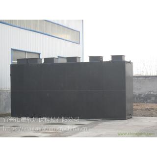 豪欣直销 一体化污水处理设备 加工定制