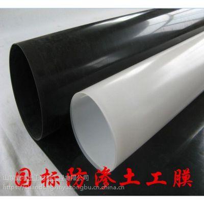 国标防渗膜 环保土工膜 山东香港三肖六肖九肖网专业生产土工膜