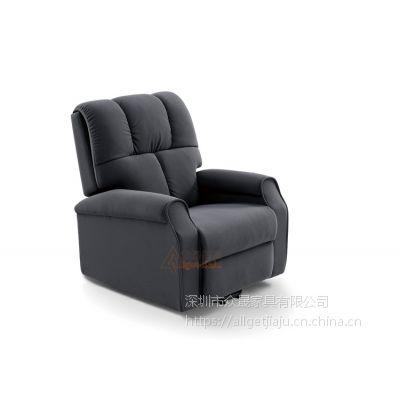 供应深圳众晟家具ZS-SF02多功能皮制医养家具老人沙发椅