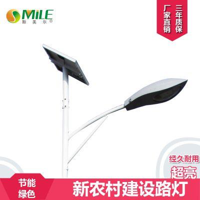 青海led太阳能路灯生产基地