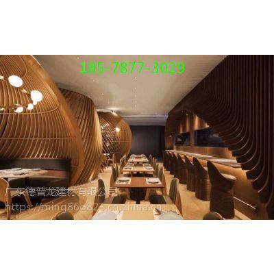 餐厅墙面装饰弧形铝方通 铝方通供应商
