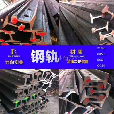 钢厂直销 钢轨 轻轨 重轨 起重轨 铁轨 行车轨道 吊车轨 价格优惠