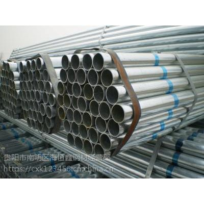 贵阳DN50镀锌管、Q235镀锌管厂家、贵州镀锌板现货