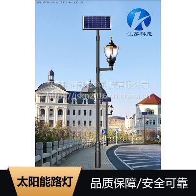 伊春小区太阳能庭院灯 鸡西广场公园太阳能庭院灯 科尼星10米高低臂路灯
