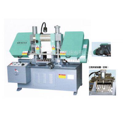 GB4235金属带锯床,高质量产品价格优惠。
