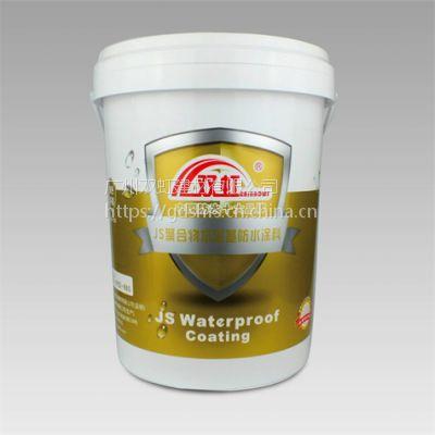 聚合物防水砂浆 粘结性能 可以达到2.5MPa - 聚合物防水水泥砂浆