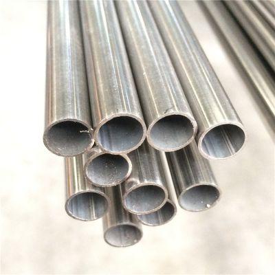 北京小口径不锈钢管,首都304不锈钢圆管拉丝现货