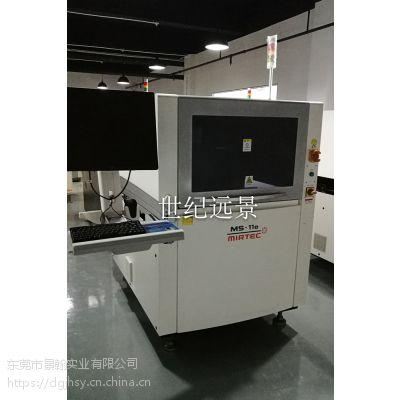 3D新技术韩国Kohyoung SPI : 8030-3
