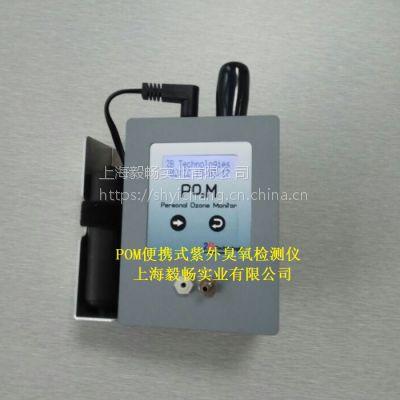 美国2BTech牌POM便携式紫外臭氧分析仪便携式臭氧检测仪
