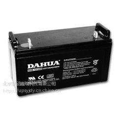 大华蓄电池DHB121500参数报价