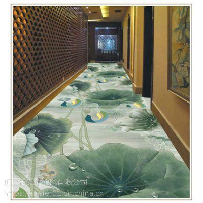 商丘酒店地毯批发定做厂家 商丘酒店餐厅地毯现货