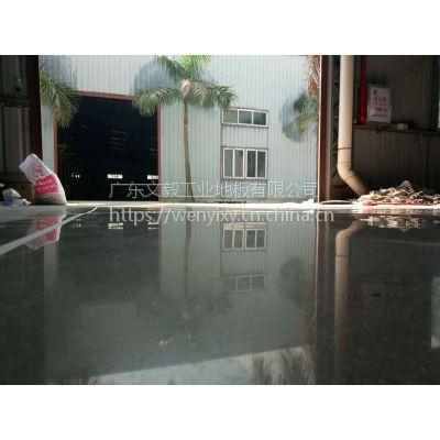 江南水泥地起灰处理、滘头混凝土QQ领红包2000固化、滘北混凝土找平