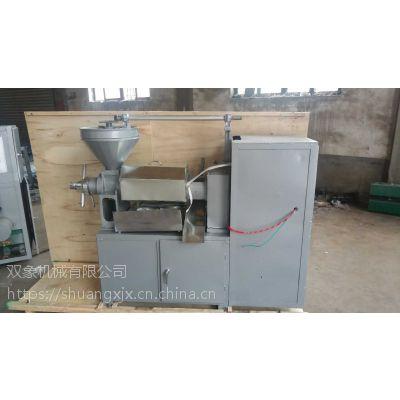 大豆茶籽冷榨榨油机价格