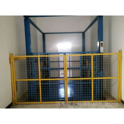 余姚固定式升降台销售 室外安装液压升降货梯 维修