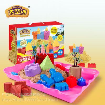 琦佳太空沙PS-25儿童创意沙画益智玩具沙超轻粘土彩泥橡皮泥礼盒套装