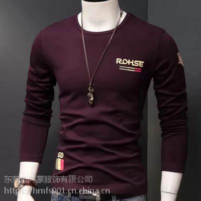 2018新款春季薄款青少年男士修身打底衫男式圆领长袖t恤 男装卫衣