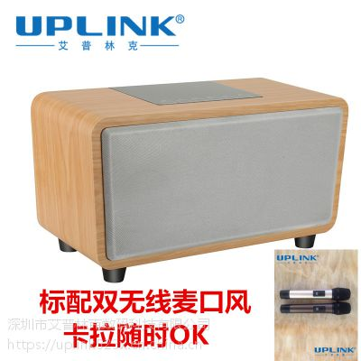 UPLINK艾普林克家庭影院卡拉OK点歌机 艾普V8/S8