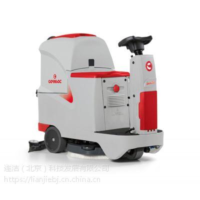 地下车库广场厅堂电瓶驱动驾驶式全自动洗地吸干机意大利COMAC Innova 55B