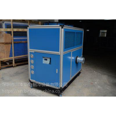 供应低温冷风降温机/循环工业冷风机