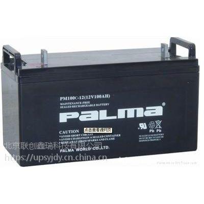 八马铅酸蓄电池官方系列大全