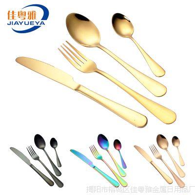 现货渡黑金色刀叉勺 高档西餐四件套不锈钢牛排刀叉勺子跨境***