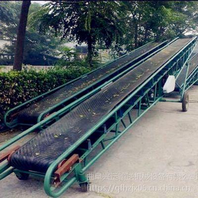 黄骅市爬坡输送机 散料袋料用皮带输送机KL