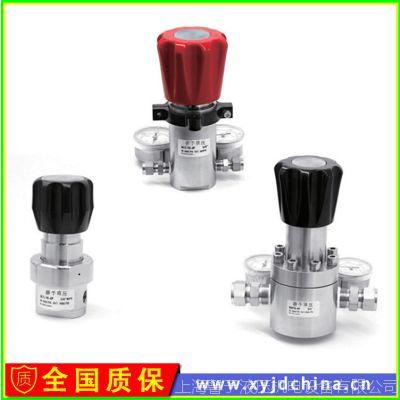 上海馨予液压活塞式高压型压力减压阀68MPA螺纹连接