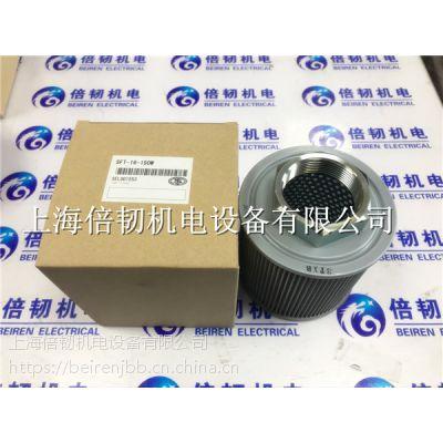 LMTs04-10P04N滤芯 过滤器 MASUDA增田一级总代理
