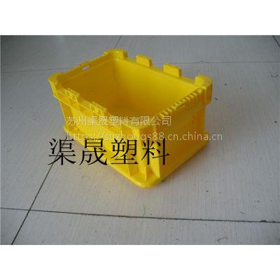 上海塑料物流箱 EUA大众专用塑料周转箱