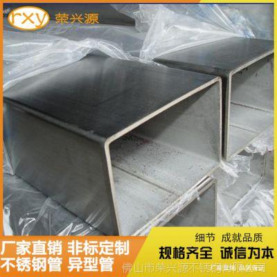 中山厂家生产304可折弯可抛8K卫浴拉手用不锈钢矩形管