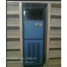 河南酒窖空调型号、规格、品牌 郑州酒窖空调供应商