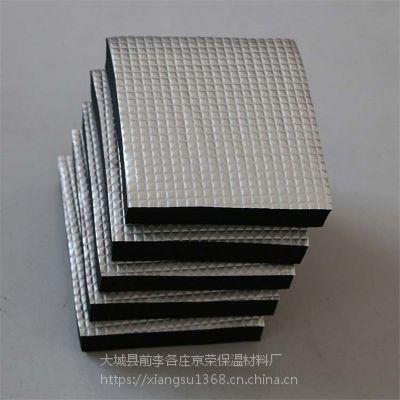 河北京荣厂家热销 B1级橡塑板 板橡塑保温板 孔保温板