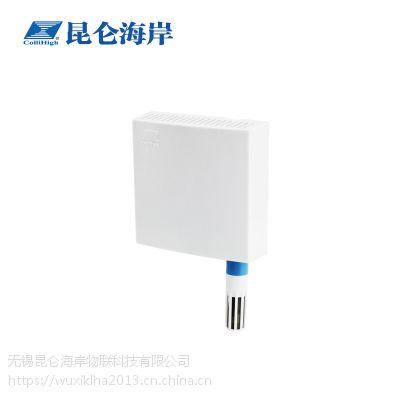 北京昆仑海岸壁挂温湿度传感器JWSL-12W1 壁挂温湿度传感器厂家直销