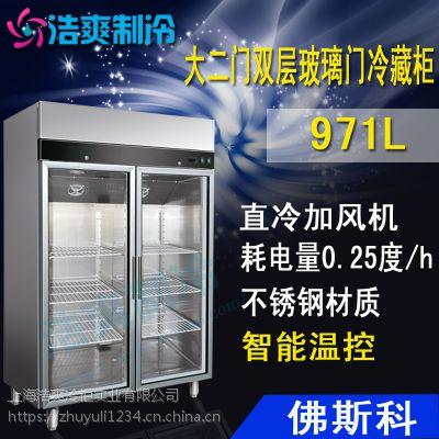 厂家直销2017新款特卖LC5-3150FW便利店饮料柜