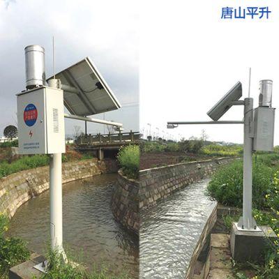 山洪灾害预警物联网智能管控系统——防洪减灾