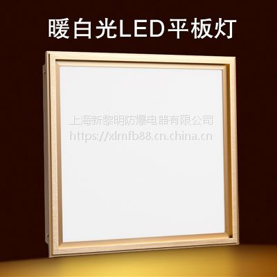 LED平板灯集成吊顶LED面板灯