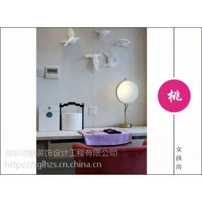 深圳装修领航装饰家装工程设计案例新中式风格都会中央