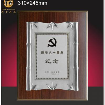 上海支行商户奖牌,实木办公桌摆件,定制高档锡框授权牌