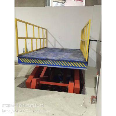 宿遷液壓升降貨梯加工 車間固定式升降台維修 平開門裝卸平台