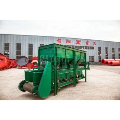 全自动配料系统 全自动电子称量设备-化肥配料系统-有机肥配套设备