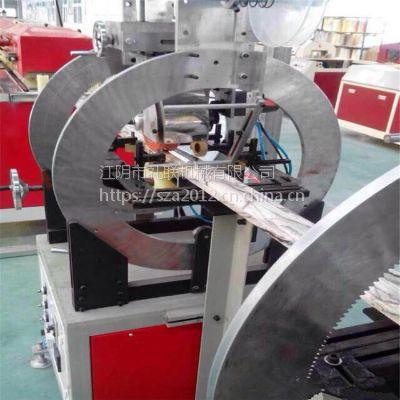 礼联机械 仿大理石线条挤出设备 PVC石塑线条生产线机器