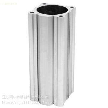优质铝合金气缸管 专业生产气缸管的厂家 硬质氧化技术 现货供应